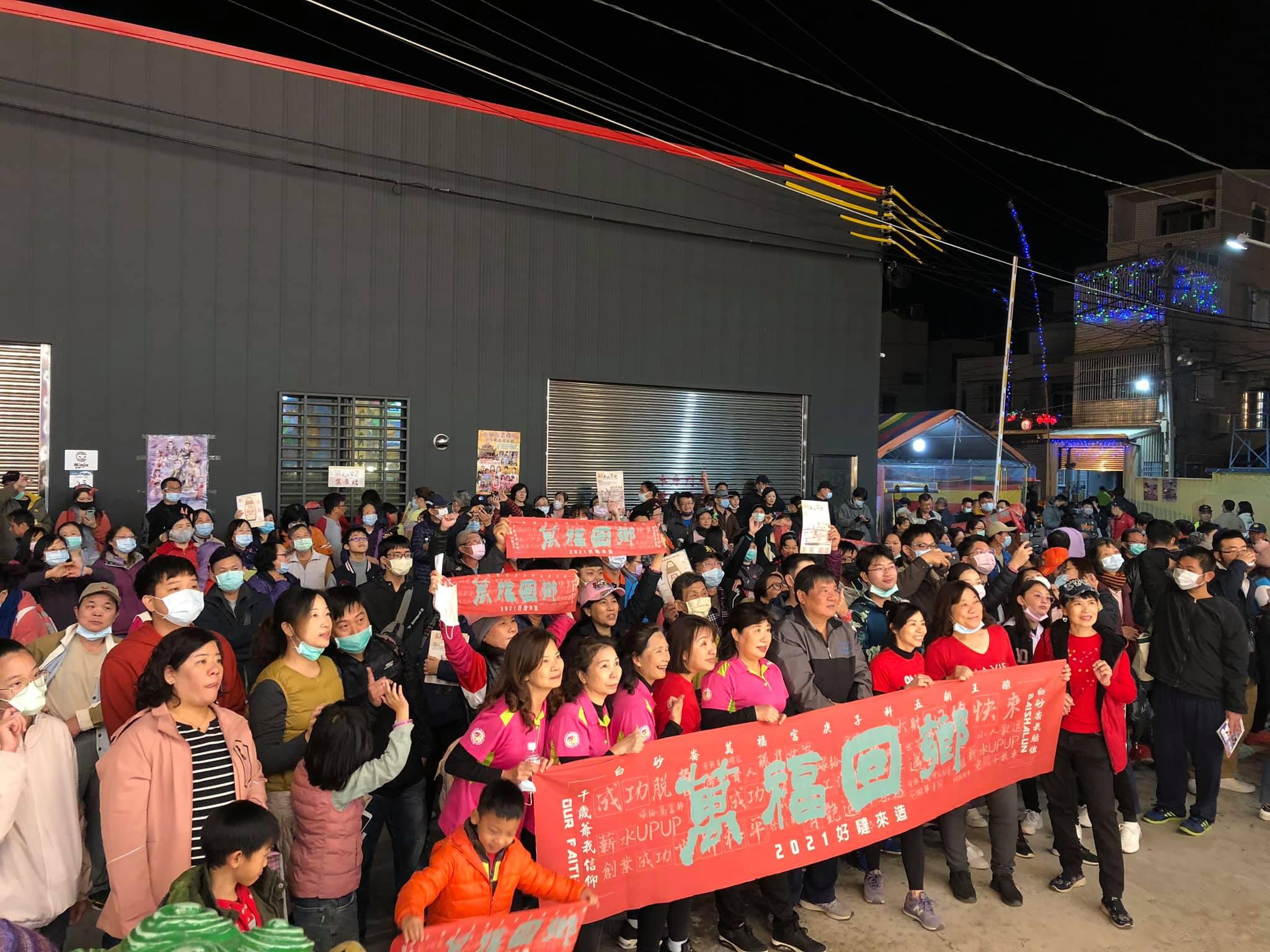 台南整合行銷、台南數位行銷、新勢力整合行銷